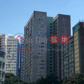 環翠邨 褔翠樓,柴灣, 香港島