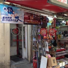 新填地街312-314號,旺角, 九龍