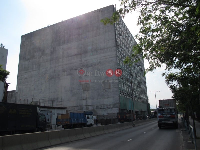 荣山工業大廈 (Wing Shan Industrial Building) 油塘 搵地(OneDay)(3)