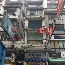 新填地街470F號,旺角, 九龍