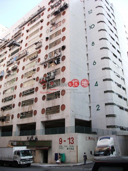 Yan Hing Centre, Yan Hing Centre 仁興中心 Rental Listings | Sha Tin (andy.-02159)