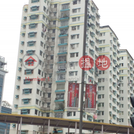 Block 2 Ho Fai Garden,Tsuen Wan East, New Territories