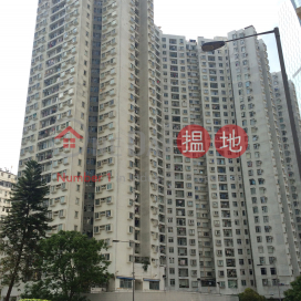 Parkvale Shui Pak Mansion,Quarry Bay, Hong Kong Island