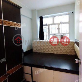 Winsome House   2 bedroom Low Floor Flat for Sale Winsome House(Winsome House)Sales Listings (XGGD659400082)_0