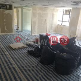 TEL: 98755238|Wan Chai DistrictWanchai Commercial Centre(Wanchai Commercial Centre)Rental Listings (KEVIN-4205992645)_0