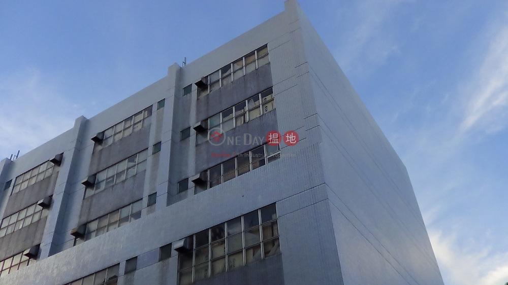 第一電業大廈 (Alpha Appliances Building) 上水 搵地(OneDay)(3)