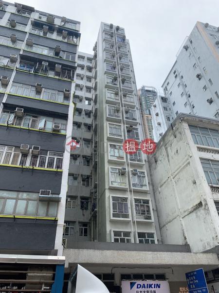 麗珠大廈 (Rich Building) 大角咀|搵地(OneDay)(1)