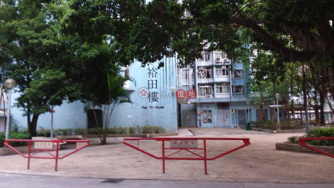 Yue Tin House, Pak Tin Estate (Yue Tin House, Pak Tin Estate) Shek Kip Mei|搵地(OneDay)(4)