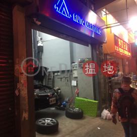 71A Tai Nan Street,Prince Edward, Kowloon