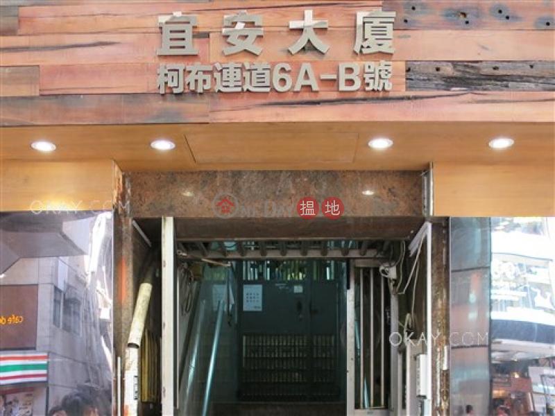 香港搵樓|租樓|二手盤|買樓| 搵地 | 住宅|出租樓盤4房2廁,極高層《宜安大廈出租單位》