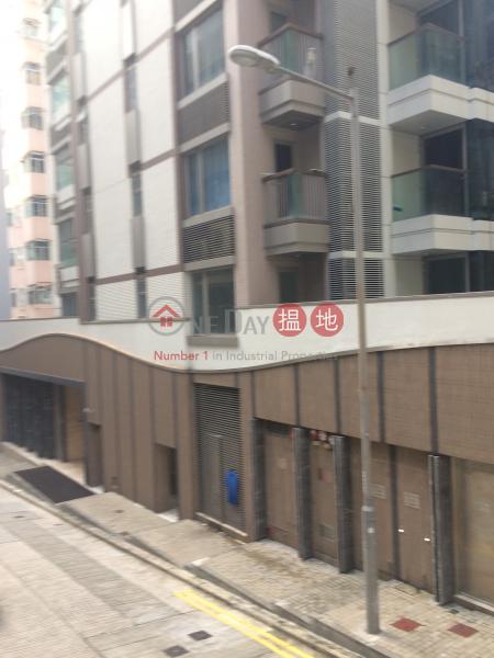 曉譽 (High West) 石塘咀|搵地(OneDay)(3)