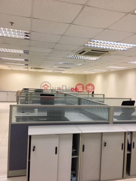WORLD TECH CENTRE | 95 How Ming Street | Kwun Tong District | Hong Kong | Rental HK$ 48,586/ month