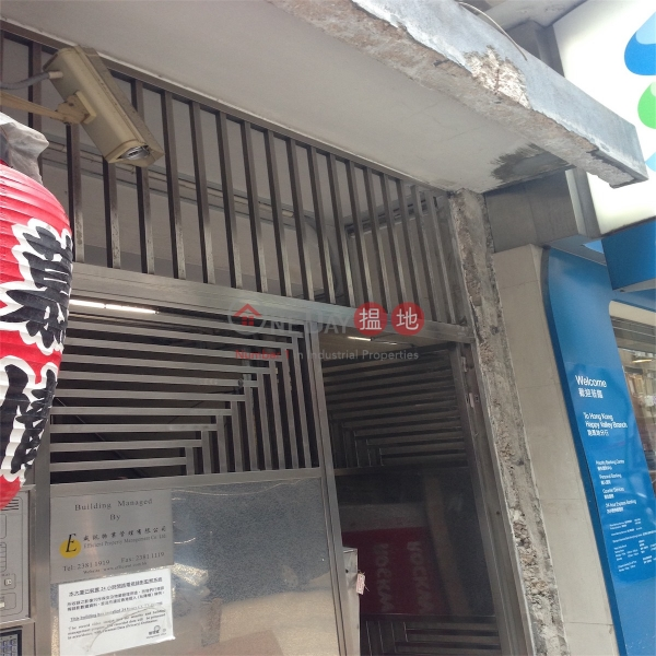 16-18 King Kwong Street (16-18 King Kwong Street) Happy Valley|搵地(OneDay)(2)