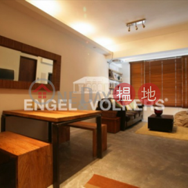 1 Bed Flat for Sale in Happy Valley