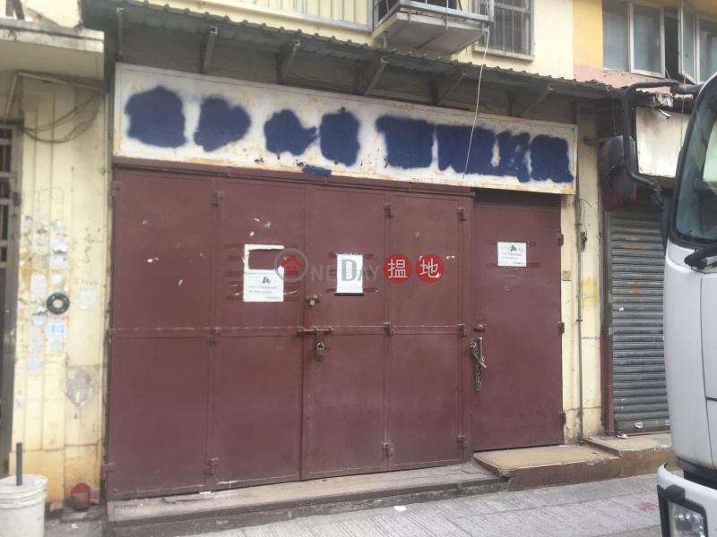 春田街10號 (10 Chun Tin Street) 紅磡|搵地(OneDay)(2)
