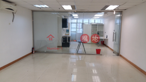 Sunwise Industrial Building|Tsuen WanSunwise Industrial Building(Sunwise Industrial Building)Rental Listings (franc-04297)_0