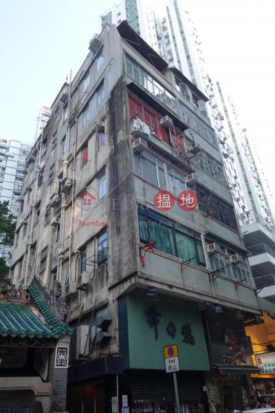 57 Shau Kei Wan Main Street East (57 Shau Kei Wan Main Street East) Shau Kei Wan|搵地(OneDay)(4)