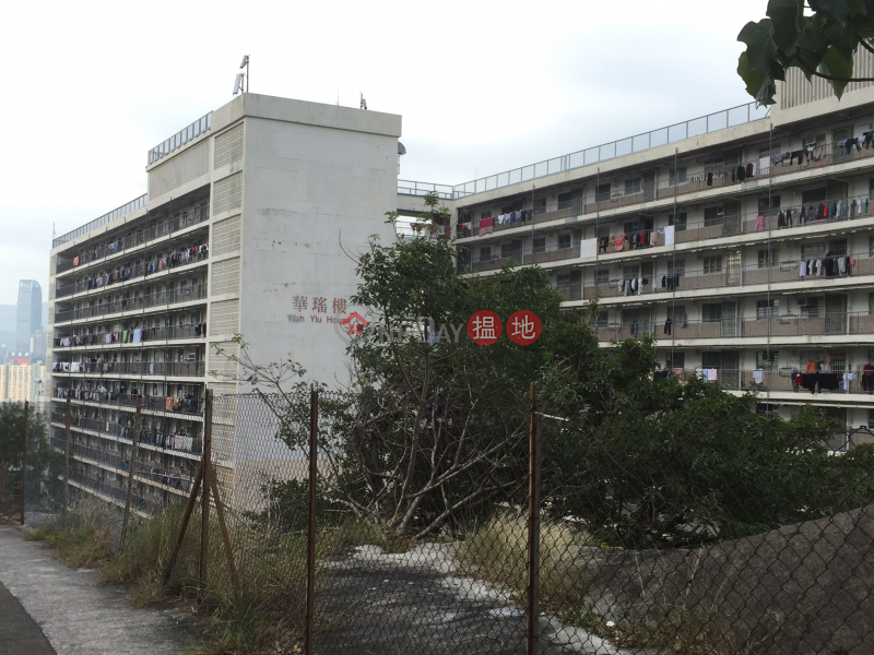 華瑤樓 麗瑤邨 (Wah Yiu House Lai Yiu Estate) 葵芳|搵地(OneDay)(2)
