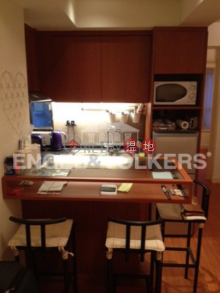 Rich View Terrace Please Select Residential | Sales Listings, HK$ 7.8M