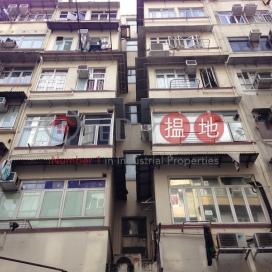 57 Woosung Street,Yau Ma Tei, Kowloon