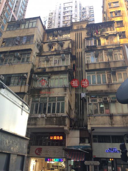 439 Castle Peak Road (439 Castle Peak Road) Cheung Sha Wan|搵地(OneDay)(1)
