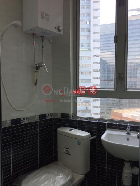 華達工業大廈8華星街 | 葵青-香港|出租HK$ 4,500/ 月