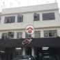 和宜合道263號 (263 Wo Yi Hop Road) 葵青和宜合道263號 - 搵地(OneDay)(2)
