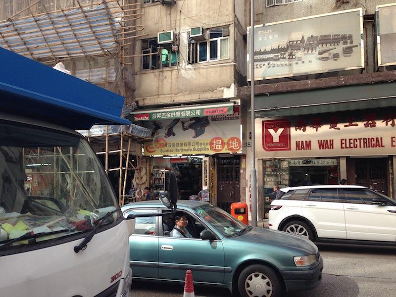 409 Reclamation Street (409 Reclamation Street) Mong Kok|搵地(OneDay)(1)