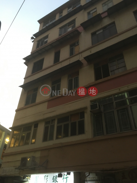 黃埔街1號 (1 Whampoa Street) 紅磡|搵地(OneDay)(1)