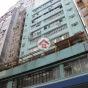 Yee Lim Industrial Building Stage 3 (Yee Lim Industrial Building Stage 3) Kwai Tsing DistrictKin Tsuen Street6號|- 搵地(OneDay)(3)