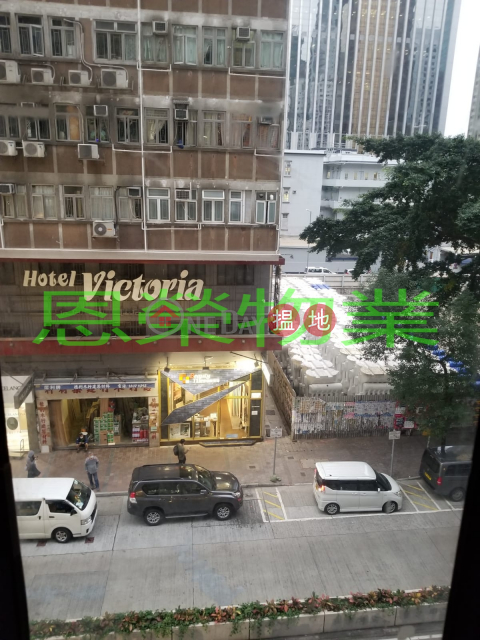 TEL: 98755238 Wan Chai DistrictLoyong Court Commercial Building(Loyong Court Commercial Building)Rental Listings (KEVIN-9392892716)_0