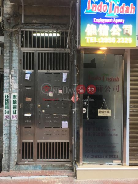 文業樓 (Man Yip Building) 元朗|搵地(OneDay)(2)