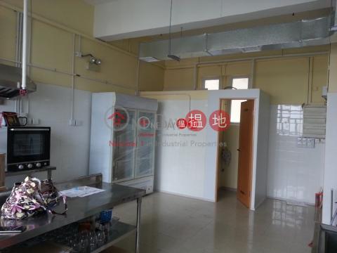 華達工業中心|葵青華達工業中心(Wah Tat Industrial Centre)出售樓盤 (pyyeu-04999)_0