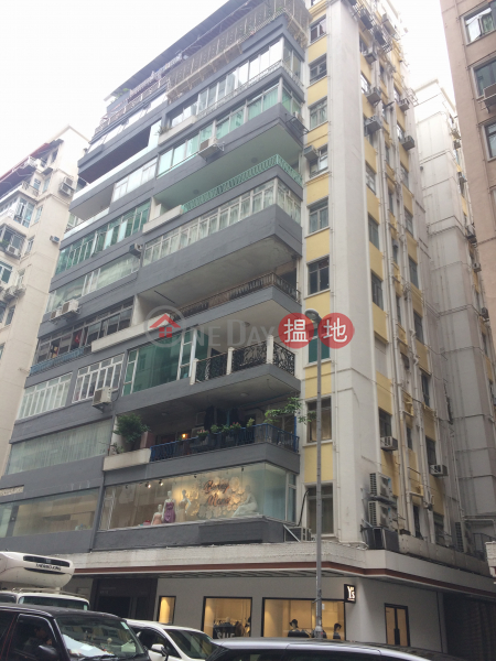 Towning Mansion (Towning Mansion) Causeway Bay|搵地(OneDay)(1)