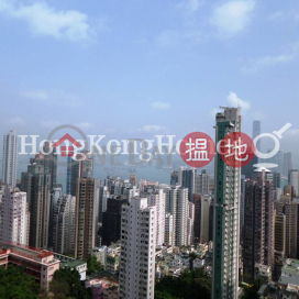 香港花園4房豪宅單位出售