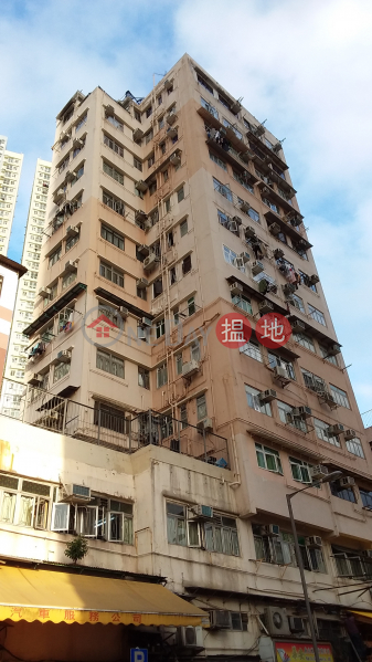 Ting Yip Building (Ting Yip Building) Ngau Tau Kok 搵地(OneDay)(2)
