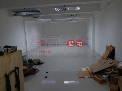 SAN PO KONG|Wong Tai Sin DistrictShing King Industrial Building(Shing King Industrial Building)Rental Listings (33518)_0