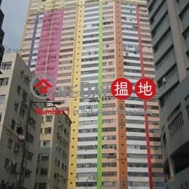 Vigor Industrial Building|Kwai Tsing DistrictVigor Industrial Building(Vigor Industrial Building)Rental Listings (becky-02378)_0