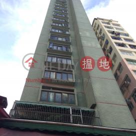Mountain View Court,Tai Po, New Territories