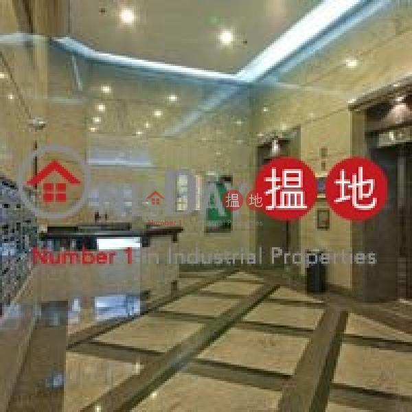香港搵樓|租樓|二手盤|買樓| 搵地 | 工業大廈出租樓盤富登中心