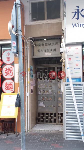 67A Portland Street (67A Portland Street) Mong Kok|搵地(OneDay)(1)