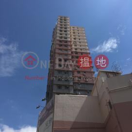 Kam Long Building,Yuen Long, New Territories