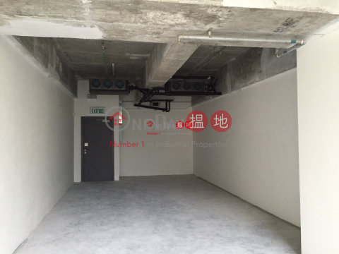 i pace|Kwai Tsing DistrictThe Galaxy(The Galaxy)Rental Listings (dicpo-04188)_0