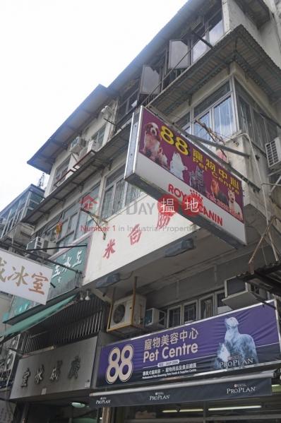 新成路6號 (San Shing Avenue 6) 上水|搵地(OneDay)(2)