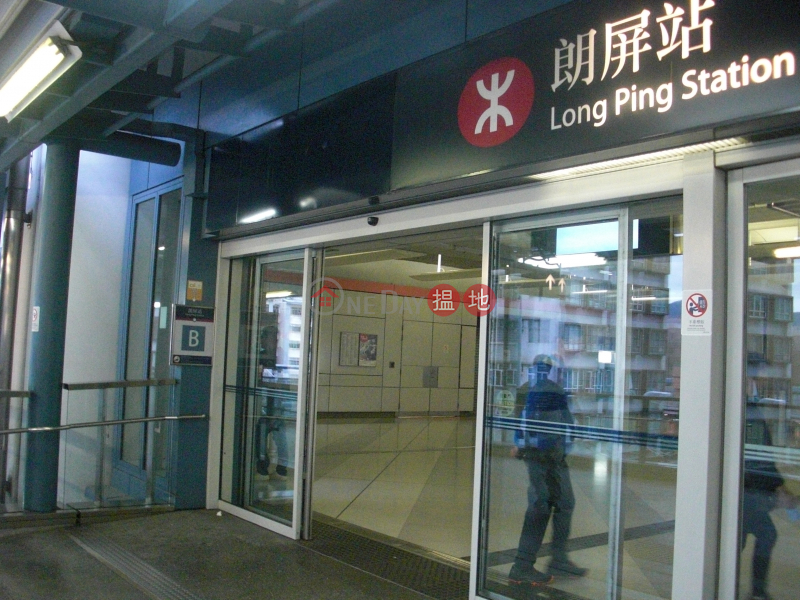 Property Search Hong Kong | OneDay | Residential, Sales Listings | One min. to Long Ping Station