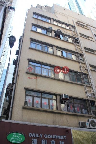 46 Wing Lok Street (46 Wing Lok Street) Sheung Wan|搵地(OneDay)(1)