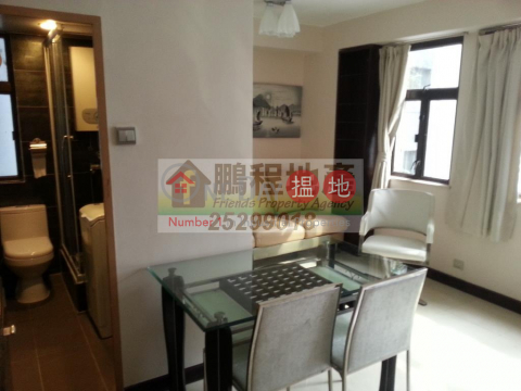 中環單位出售|住宅|中區恒信大廈(Hang Shun Building)出售樓盤 (H000334830)_0