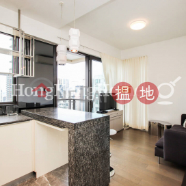 1 Bed Unit at The Pierre | For Sale
