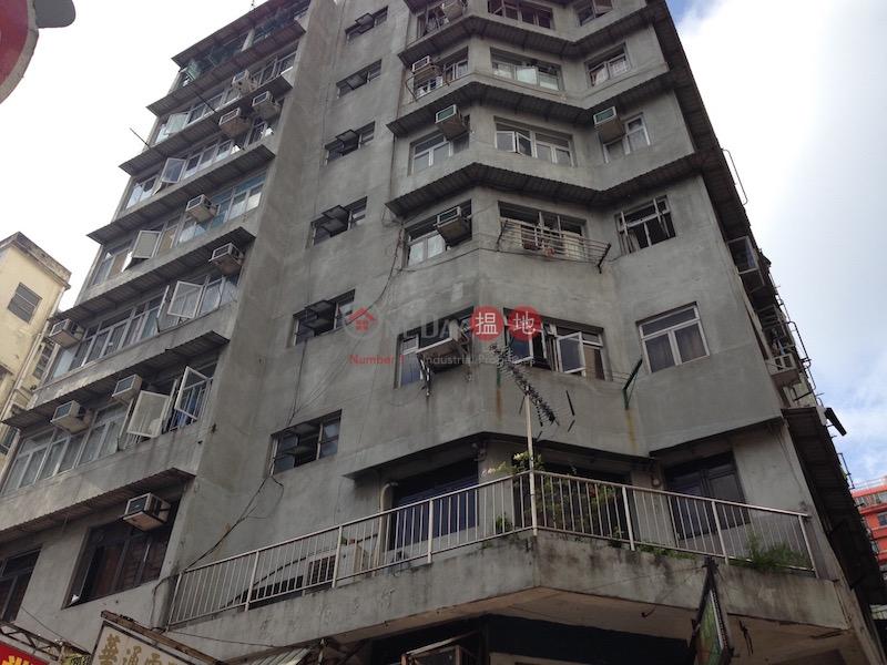 吳松街25-27號 (25-27 Woosung Street) 油麻地|搵地(OneDay)(1)