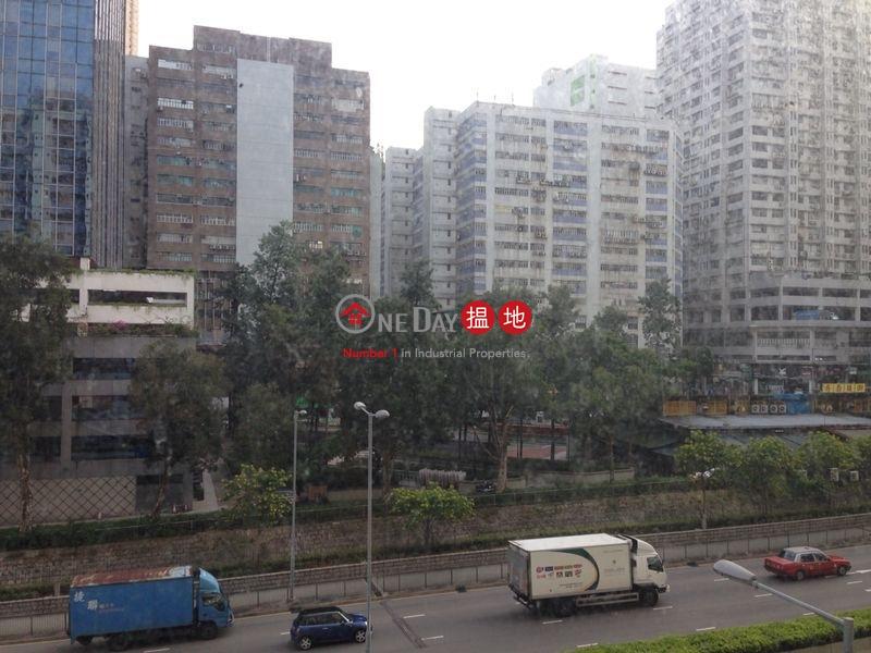 Haribest Industrial Building, Very High Industrial, Rental Listings HK$ 9,000/ month